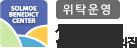 2019년 경로식당 식자재 납품업체 선정 입찰 공고 > 공지사항